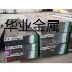 批发价供应FC30优质铸铁