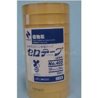 米其邦NO.405百格测试胶带、NICHIBAN NO.405油墨测试胶带
