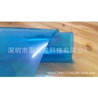 PET薄膜PVC胶片OPP胶卷HDPE塑料卷筒材料单双面印刷染色透明效果