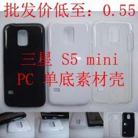 三星S5mini手机壳透明壳 S5迷你贴钻水贴打印DIY保护套素材批发