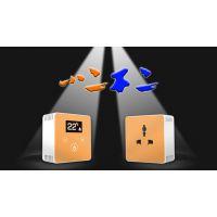 壁挂炉无线智能温控器液晶无线智能云温控器互联网温控器S2