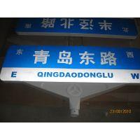 山东泰安市工业园道路指示标识标牌-制作厂家江苏华泰标牌公司