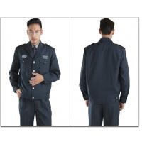 上海保安服厂家直销秋冬新款长袖保安小区物业员制服工作服