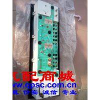 优势供应东风140-2车用仪表盘3801F6-010