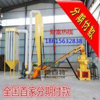 供应优质颗粒机加工设备 价格优惠,离心高效颗粒机 木屑颗粒机