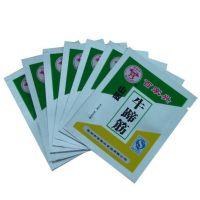 山东永祥彩印包装有限公司 免费设计 规格定制 三边封袋 量大从优