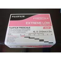 回收感压纸/压敏纸/富士压力测量胶片