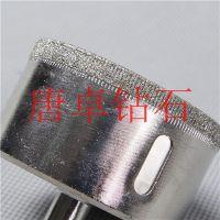 唐卓--(4mm--160mm)金刚石电镀玻璃开孔器、瓷砖、大理石开孔器