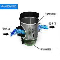 欧井环保(图)、雨水收集招标、武进雨水收集