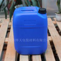 东莞绎天高密度聚乙烯20L塑料桶 生产厂家20LHDPE塑料桶