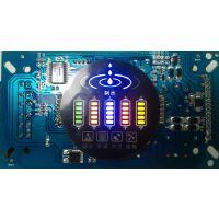 净水器专用板、群泽电子厂家直销 QZC0008-1