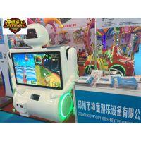乐园体感设备,体感互动游戏机,儿童乐园新设备!