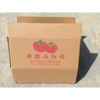 青岛纸箱厂家批发定做鞋类/服装/包类定制盒子/纸盒/纸箱