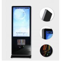 深圳圳视42寸液晶屏手机充电广告机厂家
