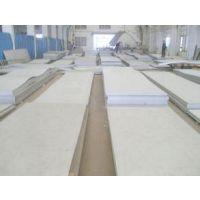 供应重庆冷轧304不锈钢板 热轧316不锈钢板 耐酸碱 耐腐蚀 抗高温