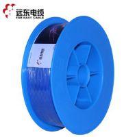 福建远东电缆专卖远东牌YRG额定电压450/750V及以下电动葫芦用高 柔性异型橡胶 软电缆