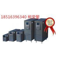 供应APC UPS电源 科士达UPS总代理UPS安装维修18516396340