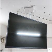 晶固3255寸液晶电视天花旋转180°电动吊架/平板电视伸缩遥控支架