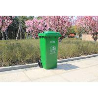 供应唐山【林辉】240L加厚垃圾桶 秦皇岛户外果皮箱 廊坊塑料环保垃圾桶