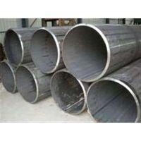 大口径直缝钢管、兴达管道(图)、大口径直缝钢管生产厂