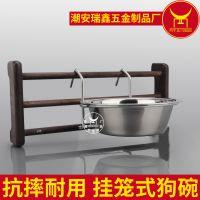 直销不锈钢挂笼式狗碗 单挂式不锈钢狗碗 单碗悬挂式宠物碗