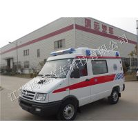 厂家直销南京依维柯A35救护车 HYD5045XJHACM救护车