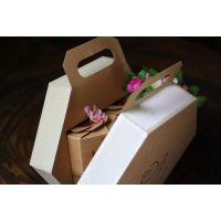 免费设计定做 蜂蜜食品包装盒 高档化妆品包装盒 铜版纸 白纸卡