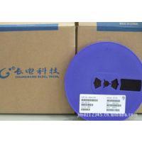 原装长电 MMBT5401 全新长电 MMBT5401 代理长电三极管全系列