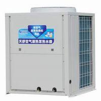 大连空气能热水采暖、大连开发区空气能采暖、沈阳空气能采暖、大连空气能热水工程