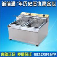 厂家直销双缸大容量炸薯条电油炸锅西餐小吃食品机械设备电炸炉
