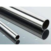 现货 304 316 不锈钢管  不锈钢无缝管 抛光拉丝不锈钢管