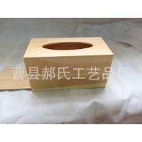 纸巾盒厂家常年批售懒人用品创意家居纸抽盒 文艺清新木质纸巾盒