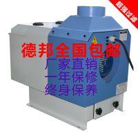 达工业用油雾回收机 油雾收集器 SS-750A油雾净化器 油雾过滤器