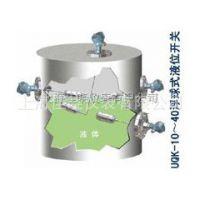 厂家供应直销 浮球式液位开关 控制器液位开关 UQK-10~40 上海佳晓