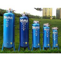 油水过滤器 空压机净化器 空气分离器气泵净水器 气体净化器 过滤
