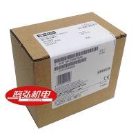 西门子PLC SMART200/DR08数字量输出模块6ES7288-2DR08-0AA0 8输出