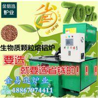【浙江】工业炉专业生产厂家、熔铝炉、化铝炉、保温炉