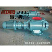 YJD-A型星型卸料器星星卸灰阀200*200关风器慧洁直销除尘配件