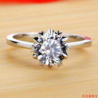 雪花高碳仿真钻戒纯银电镀18K白金女 情人结婚戒指印记Pt950包邮