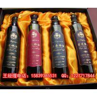 健康搭档礼盒套装,葡萄籽油、核桃油、亚麻籽油、红花籽油