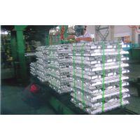 直销ADC10Z压铸铝锭附带材质证明书