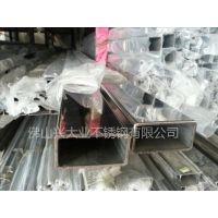 201不锈钢矩形管10*25*0.5*0.6*0.7*0.8*0.9*1.0mm现货直销