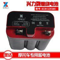 供应12V3AH 兴力卷绕电池6C30摩托车蓄电瓶YB3L-BS