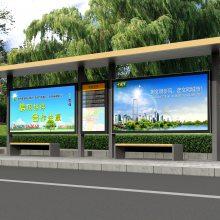 专业供用南京城市公交候车亭。质量好,【宿迁腾景广告设备有限公司】