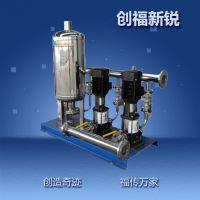 供应北京无负压供水设备 环保 原水处理设备 CFXR供水设备系列