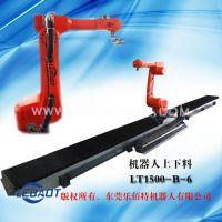 大量供应6轴工业机器人 活动半径1.5米机械手 负载6kg机械手