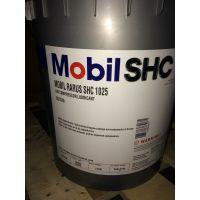 国际品牌【美孚威格力Mobil Vacuoline 146循环系统油】