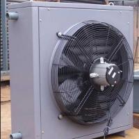 供应供应热水型暖风机 瑞能暖风机质保2年 产品体积小 效率高,耗电量低