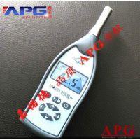 噪音传感器,声级传感器,ADG品牌带自动校准声级