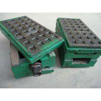 机床垫铁、调整垫铁、泽宏铸铁垫铁
